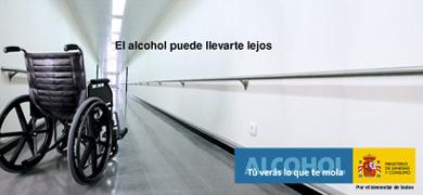 Cartel de la nueva campaña de alcohol